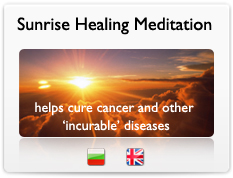 Sunrise Healing Meditation